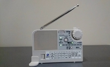 美濃加茂市防災ラジオ